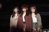 「君が扇いでくれた」を披露した(左から)吉田綾乃クリスティー、中村麗乃、山崎怜奈=『乃木坂46 アンダーライブ2019』より