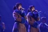 『乃木坂46 アンダーライブ2019』より