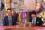 遠藤憲一もゲスト出演(C)ABCテレビ