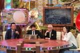 ABCテレビ・テレビ朝日系で放送中の『ポツンと一軒家』10月13日の2時間半スペシャルのゲストは天海祐希と遠藤憲一(C)ABCテレビ