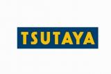 台風19号の影響に伴うレンタル商品の返却について説明したTSUTAYA