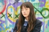 映画『ブラック校則』ヒロイン・町田希央役のモトーラ世理奈