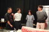 14日放送の『石橋貴明のたいむとんねる』に出演する(左から)込山秀規、長野博(V6)、大久保佳代子(オアシズ)、石橋貴明(C)フジテレビ