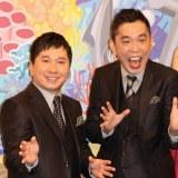 『Mr.サンデー×爆笑問題 論客8人!生で納得させて!』に生出演する爆笑問題(C)フジテレビ