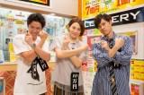 米倉涼子『10万円』でスクラッチ