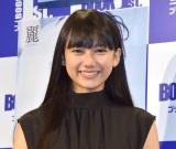 1st写真集『麗(うらら)』を発売記念イベントを行った黒崎レイナ (C)ORICON NewS inc.