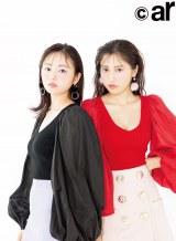 『ar』12月号に登場した今泉佑唯(左)&佐野ひなこ