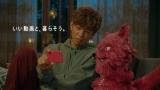 『GyaO!』新テレビCM『二人の出会い』篇、『以心伝心』篇、『何見てる?』篇が19日から順次オンエア