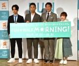 (左から)EXILE TETSUYA、EXILE USA 、鈴木大地長官、高橋みなみ(C)ORICON NewS inc.