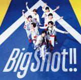 3作連続1位を獲得したジャニーズWESTの「Big Shot!!」