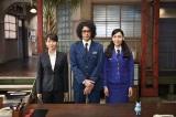 10月期金曜ナイトドラマ『時効警察はじめました』スタート(左から)吉岡里帆、オダギリジョー、麻生久美子(C)テレビ朝日