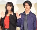 MBS/TBSドラマイズム『左ききのエレン』制作発表会に登場した(左から)池田エライザ、神尾楓珠 (C)ORICON NewS inc.