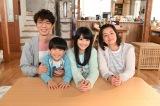 日本テレビの朝ドラマ『生田家の朝』の仕掛けを解説(C)日本テレビ