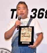 第36回『ベストジーニスト2019』の「協議会選出部門」に選出された出川哲朗 (C)ORICON NewS inc.