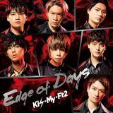 Kis-My-Ft2の25thシングル「Edge of Days」(11月13日発売)ジャケット(写真は初回盤A)