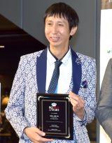 『イクメン オブ ザ イヤー 2019』授賞式に出席した山根良顕 (C)ORICON NewS inc.