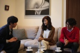 映画『mellow』場面カット(C)2020「mellow」製作委員会