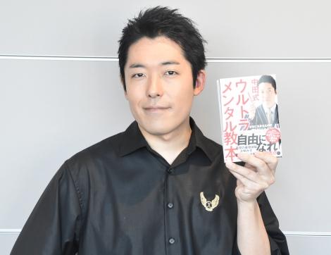 吉本興業との付き合い方について持論を展開する中田敦彦 (C)ORICON NewS inc.