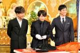 17日放送『櫻井・有吉THE夜会』に出演する(左から)木村拓哉、櫻井翔、沢村一樹 (C)TBS