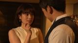 テレビ大阪の即興恋愛ドラマ『抱かれたい12人の女たち』第4話ゲストは筧美和子(C)「抱かれたい12人の女たち」製作委員会