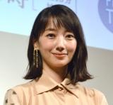 『G線上のあなたと私』で主演を務める波瑠(C)ORICON NewS inc.