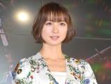 ゲーム『ウイニングポスト9』の完成発表会にゲストとして参加した篠田麻里子(C)ORICON NewS inc.