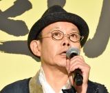 映画『喝風太郎!!』の完成披露上映会に出席した近藤芳正 (C)ORICON NewS inc.