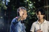 映画『楽園』で主演を務める綾野剛 (C)2019「楽園」製作委員会