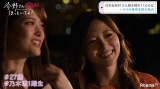 乃木坂46の未来を語り合う(左から)松村沙友理、白石麻衣(C)AbemaTV