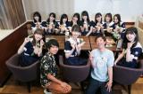 乃木坂46の4期生&さらば青春の光が街ブラする新番組『乃木坂どこへ』(C)日本テレビ