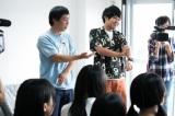 アイドルバラエティー番組初MCのさらば青春の光(左から)森田哲矢、東ブクロ(C)日本テレビ