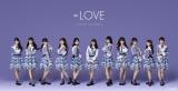 =LOVE、11・17ファン交流イベント開催 2公演で300人限定