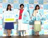 『アリエール ダニよけプラス』新商品及び新CM発表会に出席した(左から)大沢あかね、大島美幸、YOU (C)ORICON NewS inc.