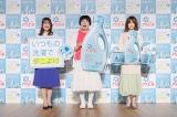 『アリエール ダニよけプラス』新商品及び新CM発表会に出席した(左から)大沢あかね、大島美幸、YOU