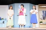 『アリエール ダニよけプラス』新商品及び新CM発表会に出席した(左から)YOU、大島美幸、大沢あかね