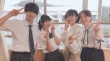 (左から)本田響矢、ゆな、ゆりめり(Mei、Yui)