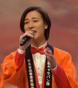 本公演のテーマソングで唱歌「ふるさと」を合唱する山内惠介 (C)oricon ME inc.