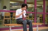 18日放送TBS系連続ドラマ『4分間のマリーゴールド』第2話より場面カット(C)TBS