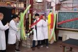 『でんじろうのTHE実験』に出演する(左から)米村でんじろう、若林正恭