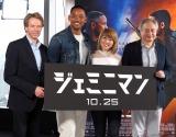 映画『ジェミニマン』トークセッションLIVEに出演した(左から)ジェリー・ブラッカイマー、ウィル・スミス、バイリンガールちか、アン・リー監督 (C)ORICON NewS inc.