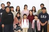 『2019年 専修大学大学院公開講座』の様子 (C)ORICON NewS inc.