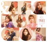 TWICE日本2ndアルバム『&TWICE』初回限定盤B