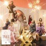 TWICE日本2ndアルバム『&TWICE』通常盤