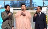 金曜ゴールデン3番組合同記者会見に出席した(左から)有吉弘行、マツコ・デラックス、タモリ (C)ORICON NewS inc.