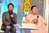 金曜ゴールデン3番組合同記者会見に出席した(左から)有吉弘行、マツコ・デラックス (C)ORICON NewS inc.