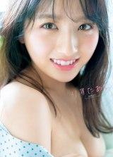 大和田南那の1st写真集『りすたあと』表紙