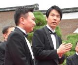SDGs−1グランプリへの意気込みを語ったかまいたち(左から)山内健司、濱家隆一=『京都国際映画祭2019』のオープニングセレモニー (C)ORICON NewS inc.