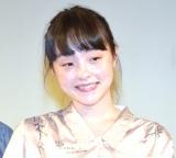 撮影中にガチ寝してしまったことを明かしたモトーラ世理奈=『京都国際映画祭2019』内で映画『恋恋豆花』の舞台あいさつ (C)ORICON NewS inc.