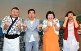 『京都国際映画祭2019』内で開催された『SDGs花月』に出演した(左から)川畑泰史、西川きよし、酒井藍、すっちー