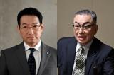 日曜劇場『グランメゾン東京』2話に出演する(左から)春風亭昇太、岩下尚史 (C)TBS